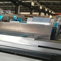 供应U型槽铝合金 上海5052铝板厂家