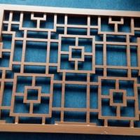 木紋鋁窗花格子-仿古藝術鋁窗花屏風定制