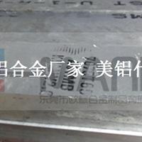 进口AA6061汽车焊接件铝板