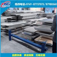 6082中厚鋁板  6082美國進口鋁板