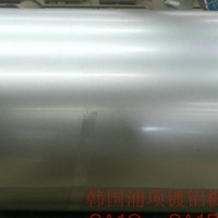 SA1C SA1D進口鍍鋁板