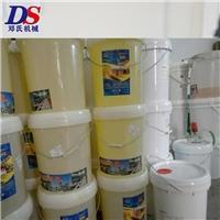 供应植物性切削油 铝用润滑冷却油 环保型