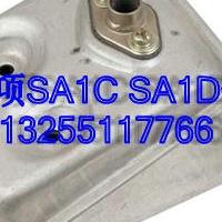 割草机消声器公用出口镀铝板