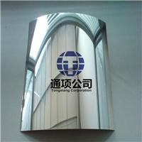 安铝 Alanod 320G高镜面铝板卷可切割