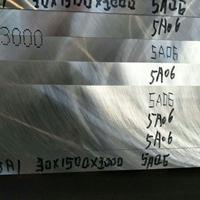 5A06中厚铝板 5A06铝板特性