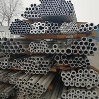 ly12cz铝板合金铝板LY12铝管厂家