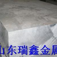 专业定制铝板 氧化铝板