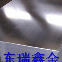 供应3003 3014 1070铝板,铝卷,铝皮