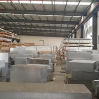 5754-o铝板折弯性能5754铝合金薄板