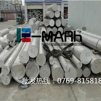 AMS-QQ-A-2002进口2014铝棒