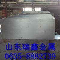 5052铝板5052铝板厂家直销