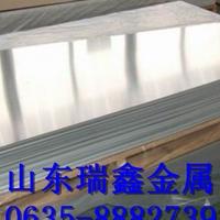 供应汽车铝油箱专用铝板
