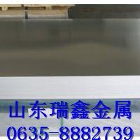 防腐保温铝板报价生产厂家直销 铝板