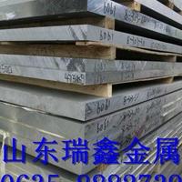 供应铝板 铝棒 合金铝棒 合金铝棒