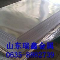 50523003花纹铝板