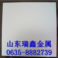 6061指针型花纹铝,6061五条型花纹铝板