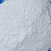 厂家供应 99.999  超细 氢氧化铝粉