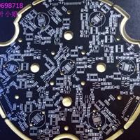 专注生产超高导铝基板厂家-LED铝基板领导者
