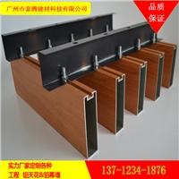 木纹铝方管临盆厂家 仿木纹铝方管厚度