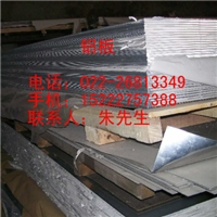 成都3003铝管,6061超厚铝板