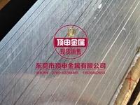 氧化铝板 AL6063超厚铝板 6063-T5铝板