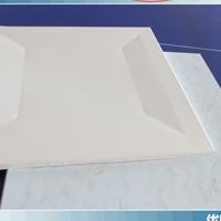 冲孔铝扣板铝天花-600600铝扣板