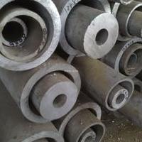 厚壁大口徑無縫鋁管 鋁合金管