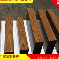 青島木紋鋁方管 木紋鋁方管多少錢一米