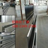 鋁條扣板-延長油站頂棚天花防風長條形扣板