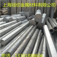 4032铝棒现货供应