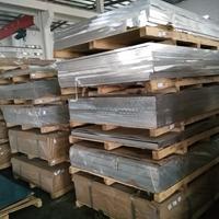 中厚铝板、超厚铝板,请到济南明湖铝业