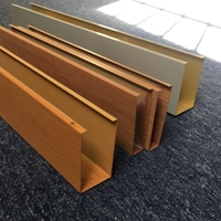 U型铝方通 铝方通生产厂家