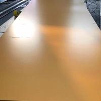 红旗4s店门头铝蜂窝板_一汽专用铝蜂窝板