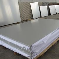 诚信合金铝板生产厂家  优质铝带销售公司