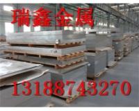 厂家直供O态防锈5052超宽铝板