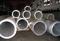 供应工业铝型材 加工铝制品