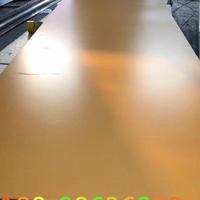 一汽红旗汽车4s店门头装饰金色铝蜂窝板