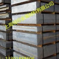 7075铝板批发供应