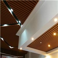 绿色环保理想金属装饰建材~木纹铝方通