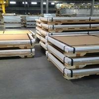 进口铝合金材料 超声波模具铝板7075