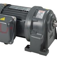 廠家生產供應GH28豪鑫臥式齒輪減速電機