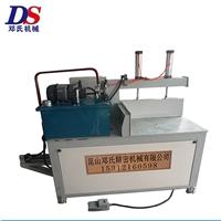 供DS-C500铝模板定尺锯  每日降低成本500元