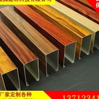 木纹铝方通生产厂家 木纹铝方管图片