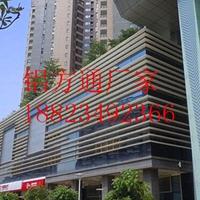廣東高端品牌定制商場造型鋁方通天花吊頂