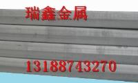 专业供应5083铝板现货库存铝排