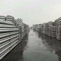 专业铝棒供应