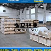 aL7075-T651进口铝板硬度