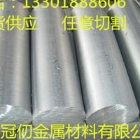 7003铝棒、铝管