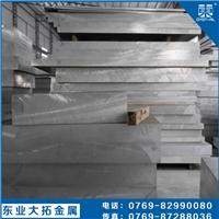 ly11铝板厂家 1y11铝板布氏硬度