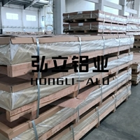 3003-H14耐热铝板